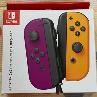 ニンテンドースイッチ(Nintendo Switch)のジョイコン 【新品】(家庭用ゲーム機本体)