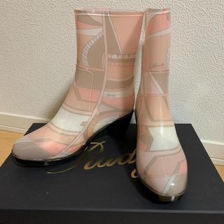 レディー(Rady)のRady レインブーツ 未使用 ノベルティ(レインブーツ/長靴)