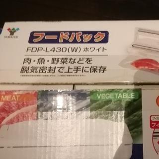 ヤマゼン(山善)の山善 フードパック FDP-L430(W)(収納/キッチン雑貨)