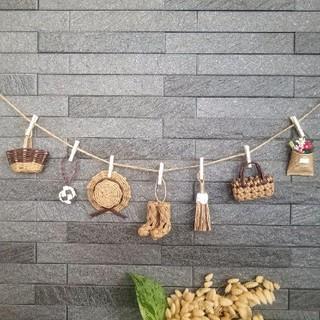 茶色★ミニチュアカゴや帽子のガーランド エコクラフト 壁飾り(インテリア雑貨)