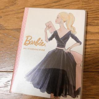 バービー(Barbie)のBarbie 手帳 2013(カレンダー/スケジュール)