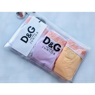 ドルチェアンドガッバーナ(DOLCE&GABBANA)の【新品】D&Gジュニア D&G junior パンツ3点セット D&Gロゴ入り(下着)