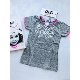 ドルチェアンドガッバーナ(DOLCE&GABBANA)の【新品】D&Gジュニア 半袖 シャツ グレー サイズ2(下着)