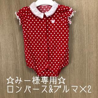 ミキハウス(mikihouse)のみー様専用☆(その他)