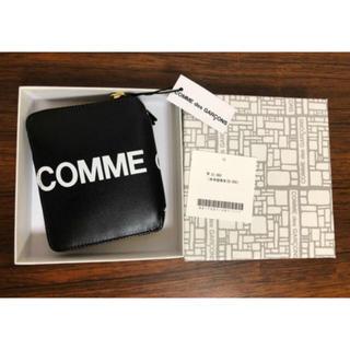 COMME des GARCONS - CDG Wallet Huge Logo 財布