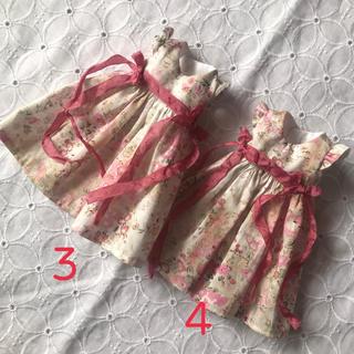 小さな袖のワンピース④(人形)