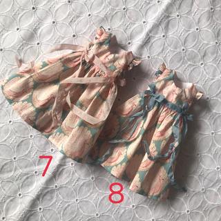 小さな袖のワンピース⑦(人形)