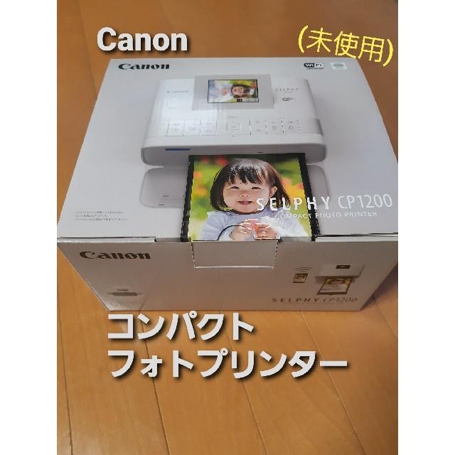 Canon(キヤノン)の【未使用】コンパクトフォトプリンタ-(Canonキャノン PC1200) スマホ/家電/カメラのカメラ(その他)の商品写真