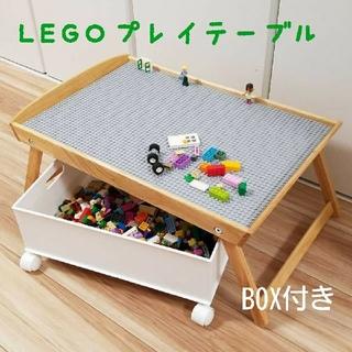 折り畳み レゴテーブル キャスター付き収納BOXセット(知育玩具)