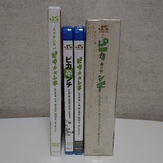 アラシ(嵐)のピカンチDVD&Blu-rayセット(日本映画)