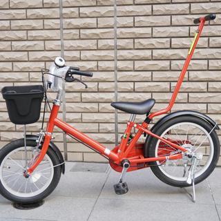 ムジルシリョウヒン(MUJI (無印良品))の無印良品 16型幼児用自転車(赤) 押し棒•補助輪•両脚スタンド付き(自転車本体)