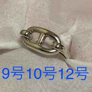 エルメス(Hermes)の新品仕上げ エルメス アンシェネ  シェーヌダンクル リング 指輪 SV(リング(指輪))