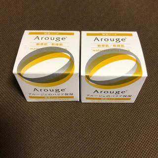 アルージェ(Arouge)のアルージェ ウォータリーシーリングマスク 4個(保湿ジェル)