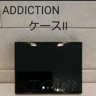 アディクション(ADDICTION)のADDICTION ケースⅡ(その他)