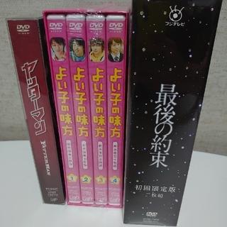 アラシ(嵐)の櫻井翔&嵐DVD4点セット(日本映画)