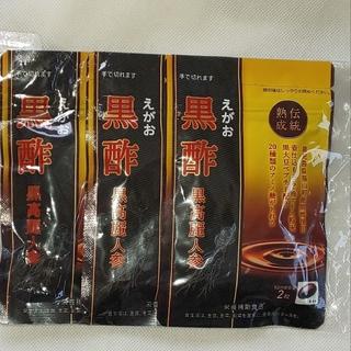エガオ(えがお)の「アレアレ様」専用えがおの黒酢 黒高麗人参3袋セット(その他)