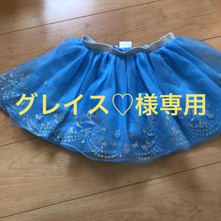 ディズニー(Disney)のディズニー プリンセス チュール スカート kids (スカート)