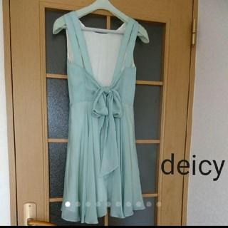 デイシー(deicy)のdeicy 結婚式 パーティー ドレス サイズ0(ひざ丈ワンピース)
