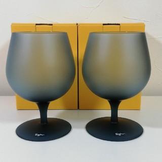 スガハラ(Sghr)のスガハラガラス★2個セット★ブランデーグラス★ワインにも!(食器)