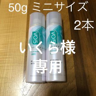 サンスター(SUNSTAR)のVO5/エクストラハード/50g×2(ヘアスプレー)