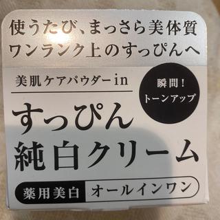 シセイドウ(SHISEIDO (資生堂))の純白専科 すっぴん純白クリーム(100g) 資生堂 未開封(オールインワン化粧品)