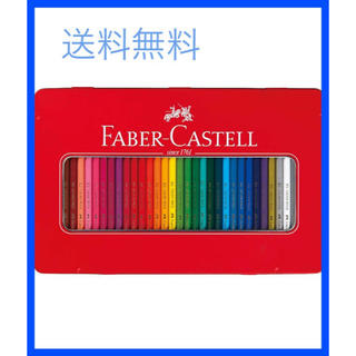 ファーバーカステル 油性色鉛筆 平缶 36色セット TFC-CP/36C(色鉛筆)