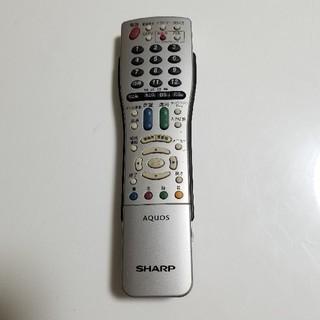 アクオス(AQUOS)のSHARPシャープAQUOSテレビのリモコン(その他)