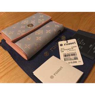 ラシット(Russet)のrusset  ラシット 財布 二つ折り グレー×ピンク(財布)