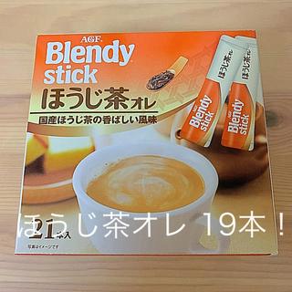 エイージーエフ(AGF)のブレンディ ほうじ茶オレ 19本(茶)