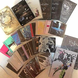 【バラ売り可能】ナイトメアまとめ売り(CD+DVD)(ポップス/ロック(邦楽))