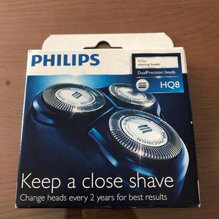 フィリップス(PHILIPS)のHQ7300/HQ7200/HQ7100シリーズ替え刃ユニット HQ8/51(メンズシェーバー)