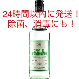 菊水酒造 アルコール 77