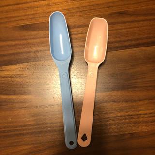 ワコウドウ(和光堂)の粉ミルク計量スプーン(離乳食調理器具)