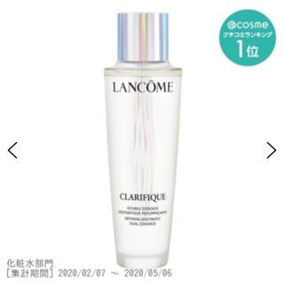 ランコム(LANCOME)のLANCOME  クラリフィック デュアル エッセンス ローション(化粧水/ローション)