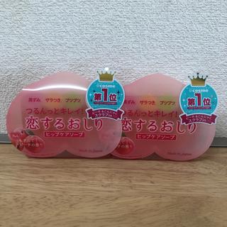 Pelikan - 【新品】お尻の黒ずみに!ペリカン石鹸 恋するおしり ヒップケアソープ 2個セット