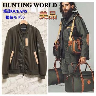 HUNTING WORLD - 【美品】【17SS】HUNTING WORLD 「MA-1 ジャケット」