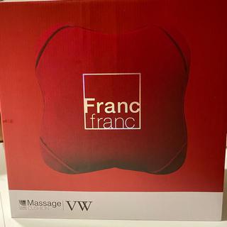 フランフラン(Francfranc)のイス用マッサージ機(ボディマッサージグッズ)