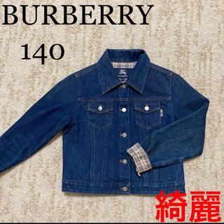 バーバリー(BURBERRY)の綺麗 バーバリー デニムジャケット ジージャン 140(ジャケット/上着)