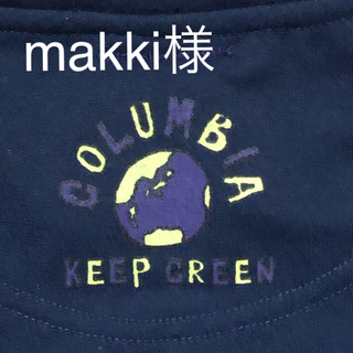 コロンビア(Columbia)のコロンビア ロンT UPF50(Tシャツ(長袖/七分))