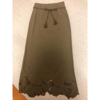 シールームリン(SeaRoomlynn)のSeaRoomlynn シェルカットワーク マキシスカート(ロングスカート)