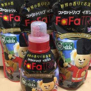 ファーファー(fur fur)のファーファトリップ イギリス イングリッシュローズティーの香り(洗剤/柔軟剤)