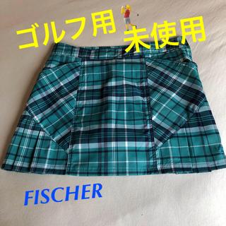 フィッシャー(Fisher)の★美品 ゴルフ用 スカートパンツ(ウエア)
