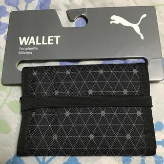 プーマ(PUMA)のプーマ 財布(折り財布)