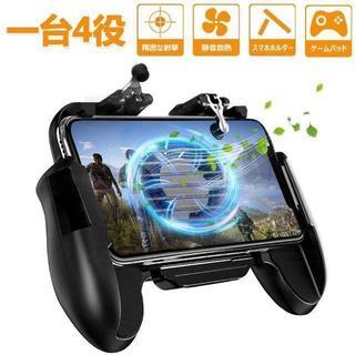 荒野行動 PUBG Mobile コントローラー 冷却ファン付き AksBla(家庭用ゲーム機本体)