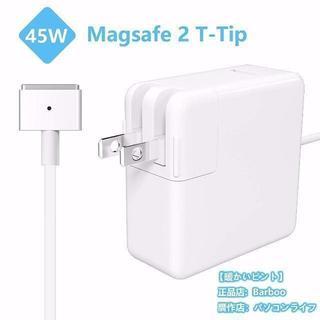 Macbook Air 充電器 Rytaki【PSE認証】Macbook Air(バッテリー/充電器)