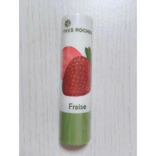 イヴロシェ(Yves Rocher)のYVES ROCHER リップ いちごの香り(リップケア/リップクリーム)