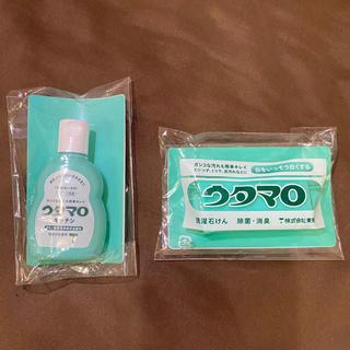 トウホウ(東邦)のウタマロキッチン&洗濯石鹸 サンプルセット(洗剤/柔軟剤)