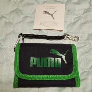 プーマ(PUMA)のPUMA プーマ ジュニア財布 未使用品 ちょっと難あり(財布)