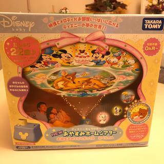 ディズニー(Disney)のディズニーキャラクター おやすみホームシアター お誕生おめでとうボックス(オルゴールメリー/モービル)