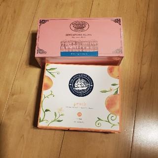 シンガポールの紅茶のお試しセットです◡̈*.。(茶)